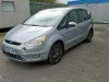 A70, Ford S-MAX 2006, 2.0, бензин, МКПП