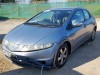 P213, Honda Civic 2006, 1.8, бензин, МКПП