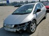 B201, Honda Civic 2007, 1.4, бензин, МКПП